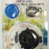 Ремкомплект водяного узла ВПГ «NEVA LUX» мод. 5011, 5013, 5014, 5016 (в блистере)