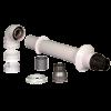 BaltGaz универсальный антиобледенительный комплект для горизонтального прохода через стену d=60/100 мм, l=1000 мм
