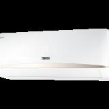 Сплит-система инверторного типа Zanussi ZACS/I-07 HPF/A17/N1 комплект
